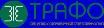 https://trafo.ru